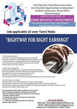 FREE PLANS, EARN WITHOUT INVESTMENT, HOME BASED DATA ENTRY