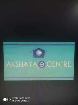 Staff for Akshaya centre