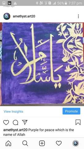 Hand painted calligraphy
