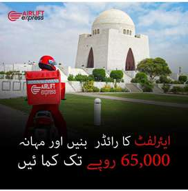 AIRLIFT EXPRESS HOME DELIVERY RIDER JOB