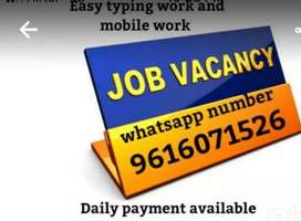 Mobile work with daily payment