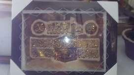 Kaligrafi kulit kambing Ayat Kursi
