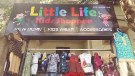 Req. Experienced sales girl, boy for kids wear shop in pimple gurav