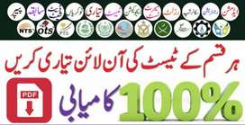 NTS & Other Test  in academy  education