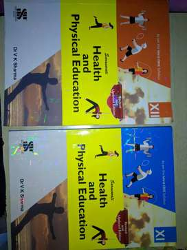 Saraswati Physical Education Book(Class 11th & 12th)