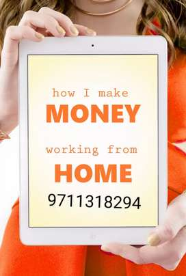 Here we have online data entry job for you, work from home