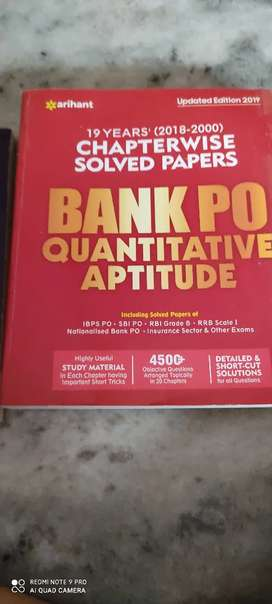 Banking & SSC Books ( New Edition)