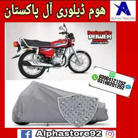 Cover 4 Bikes HONDA - Keep Cars SAFE & CLEAN - Cd Cg 125 70 100 Pridor
