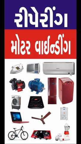 One stop repair solutions for your home @50 rs