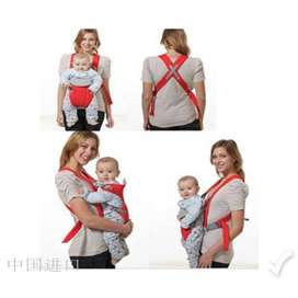 Baby Carrier Safety Belt, Experience child care better, Let's make chi