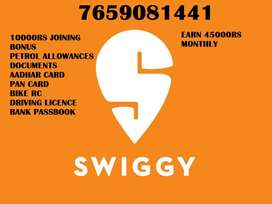 GET CHANCE TO EARN MONTHLY 30000RS JOIN SWIGGY DELIVERY EXECUTIVE