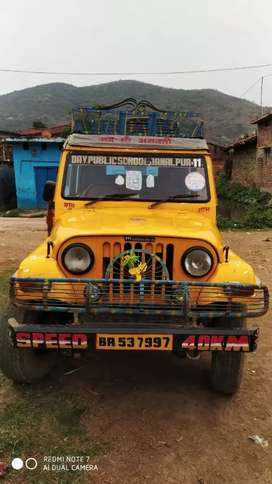 My van is very good condition
