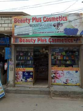 Cosmetics Business for Sale