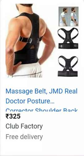 Back support belt, health healthy (call me)