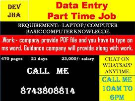 If you want back office job then call me now. Vacancy limited. WhatsAp