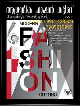 Modern fashion cutting book, ആധുനിക ഫാഷൻ കട്ടിങ് ബുക്ക്.