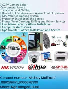 CCTV cameras, computer, biometric attendence,