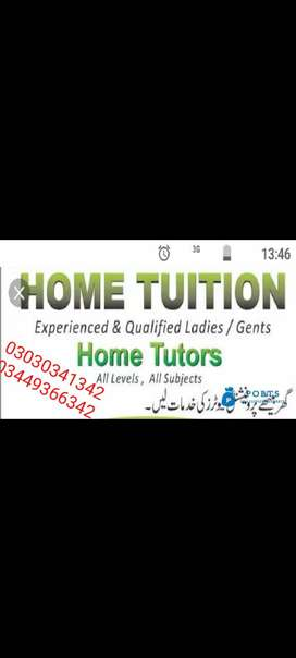 Home tuition available,