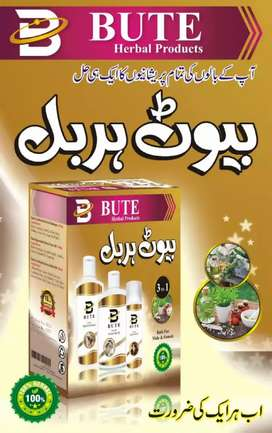 Sales boys required for Herbal products