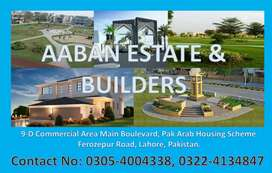 Pakarab 3 marla commercial plot for sale