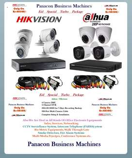 CCTV Camera System Package