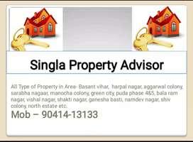 Singla property adviser