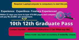 Part Time Home Based Work for Girls/Boys
