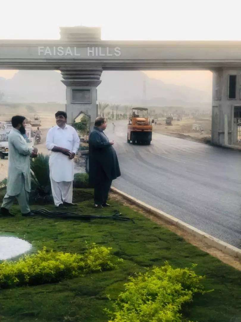 Faisal Hills Files for Sale 0