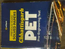 CGPET SOLVED PAPERS BY ARIHANT IN NEW CONDITION