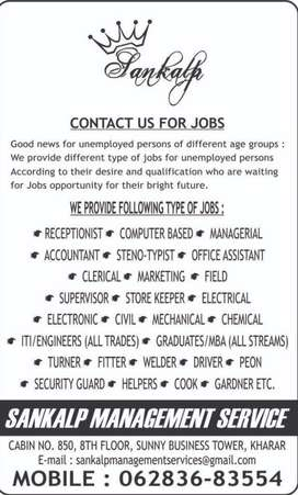 Jobs for unemployed in preferred location and good salary