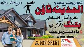 3, 5, 7 and 10 Merla Plots available for Sale on 5 years installments