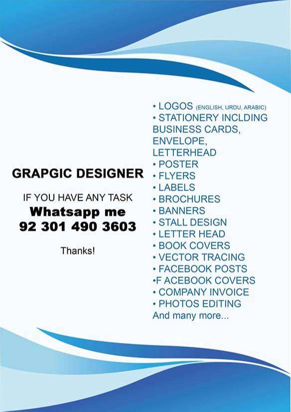 freelance graphic designer available 0
