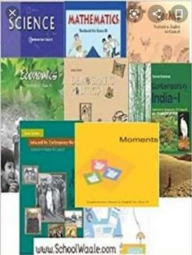 9 class all book of mount zion school