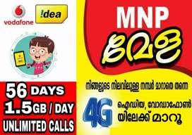 Idea Vodafone portoffer1.5Gb Data per Day 56 Days, unlimited call Free