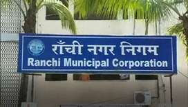 Urgent Requrement in Ranchi Nagar Nigam