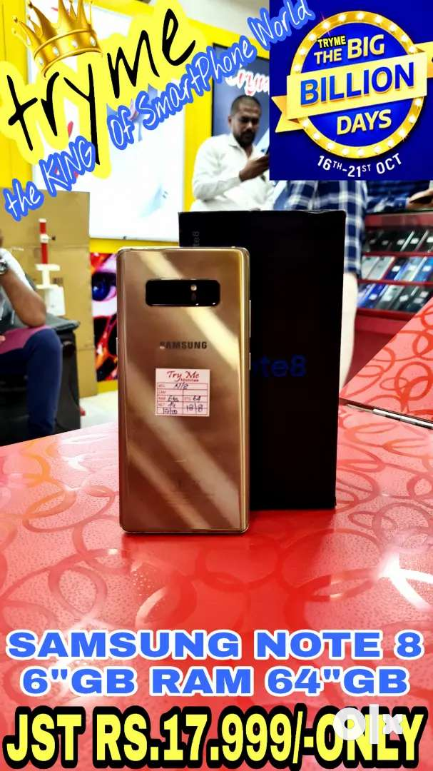 """TRYME 6Gb Ram SAMSUNG NOTE 8 Pure Gold Fresh Condition""""s 0"""