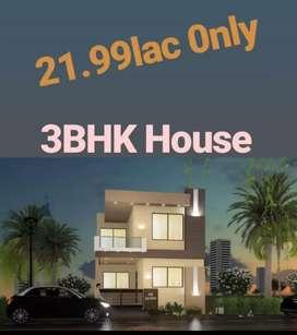 सर्व सुविधा युक्त कॉलनी उसलापुर से 2किलोमीटर हाफा में रोड में
