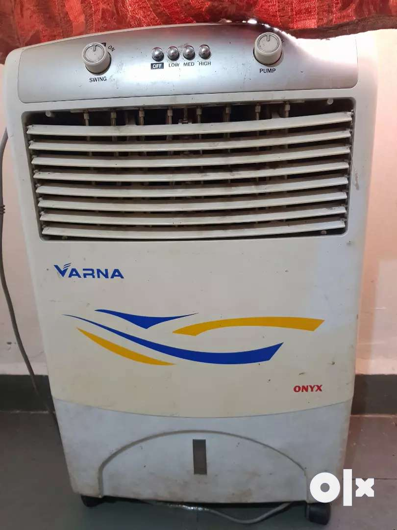 Air cooler with ice box 0