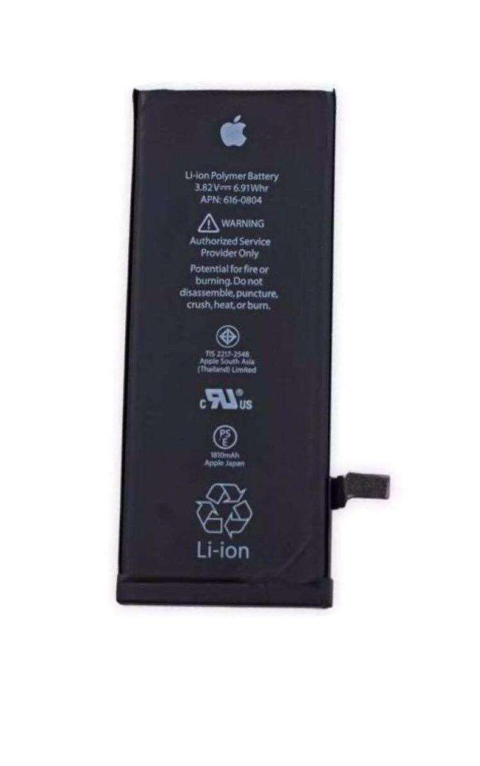 All model batteries available
