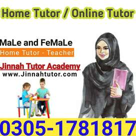 Home Tuition / Home Tutor available / male and Female / teacher