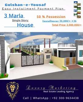 3 marla single story house easy installment payment offered