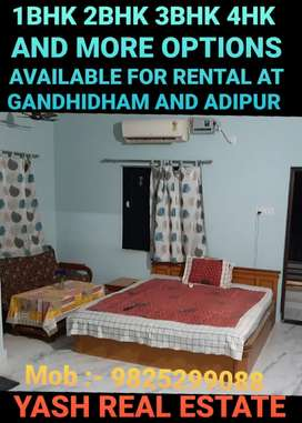 1BHK 2BHK 3BHK MORE OPTIONS AVAILABLE FOR RENT