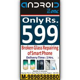 Repairing now available at wholesale rate .