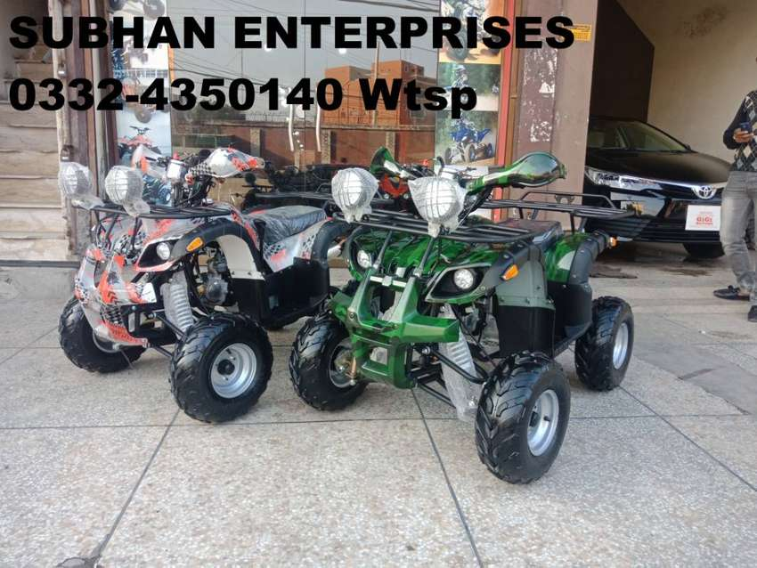 2021 High Quality 125cc Hummer  Atv Quad Four Wheels Bike Deliver In 0