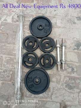 Student Offer Gym Equipments Dumbbell rods plates home Delivery avail