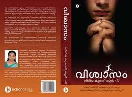 VISWASAM malayalam Christian books