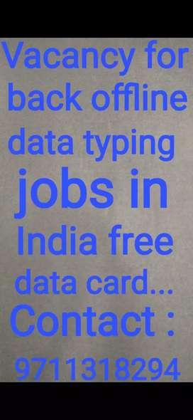 EI online jobs available 4/ u