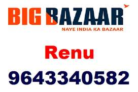 Big Bazaar job apply in helper,store keeper,supervisor 100% JOB HERE