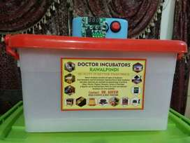 Why the Doctor Incubators are Best