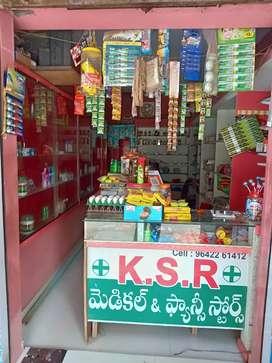 Ksr medical fancy store